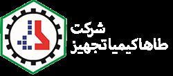 تأمین و فروش تجهیزات تخصصی آزمایشگاه های نفت